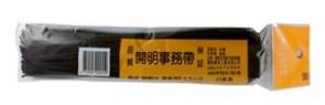 【芥菜籽文具】//開明事務帶// NO.500 開明黑帶、事務繩(特粗大) 10束/pc