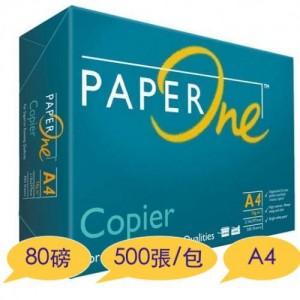 【芥菜籽文具】PAPER ONE(綠包)高級影印紙 A4 80磅 (50包大特價)