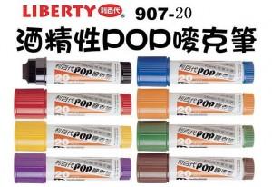 【芥菜籽文具】//利百代文具 // 907-20 酒精性POP麥克筆 (20mm) 平方頭 (共8色)