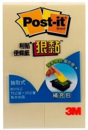 """【芥菜籽文具】3M POST-IT 利貼抽取式補充包 R31S  1x3""""  2本/包"""