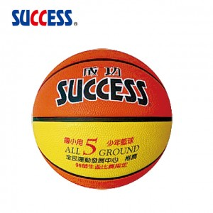 【芥菜籽文具】//成功體育文具 // 球類用品 // 深溝少年籃球-橘(國小專用)  S1150
