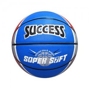【芥菜籽文具】//成功體育文具//球類用品//超黏街頭藍球 S1172
