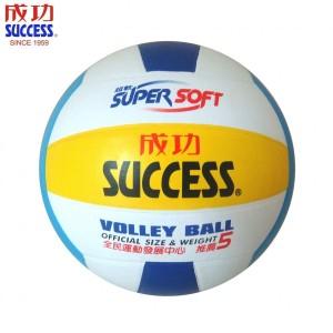 【芥菜籽文具】//成功體育文具 // 球類用品 // 日式三色排球 S1351