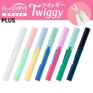 【芥菜籽文具】PLUS 普樂士 // 剪刀筆 攜帶式筆型剪刀 (SC-130P)  日本銷售NO.1