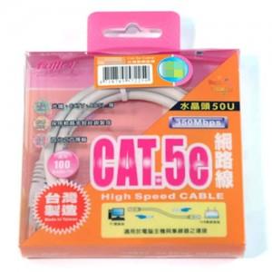 【芥菜籽文具】//CAT.5e RJ-45台灣製網路線  ST5109(25M)