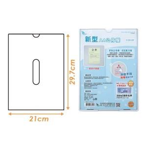 【芥菜籽文具】//台灣聯合文具 WIP // A4 壓克力公佈欄 附雙面膠 T3520 (新型)