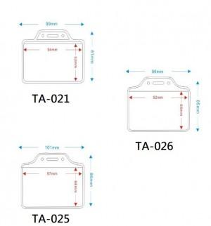 【芥菜籽文具】山型證件套 // TA-021 / TA-025 / TA-026 // 100個/盒