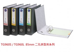 【芥菜籽文具】//同春牌//  環保PP合成紙二孔拱型夾 TG960 系列 85mm (12個/箱)