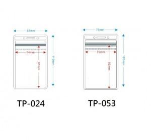 【芥菜籽文具】防水夾鍊名牌套 直式  / TP-053 / TP-024 / 100個/盒