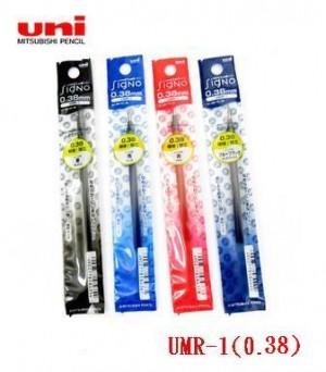 【芥菜籽文具】//三菱文具 UNI-BALL // 超極細鋼珠筆專用替芯 UMR-1A(0.38)12支/盒