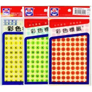 【芥菜籽文具】//華麗牌//彩色標籤系列 英文圓點標籤 WL-202A (9mm)