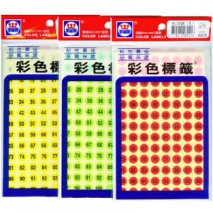 【芥菜籽文具】//華麗牌//彩色標籤系列 數字圓點標籤 WL-202B (9mm)