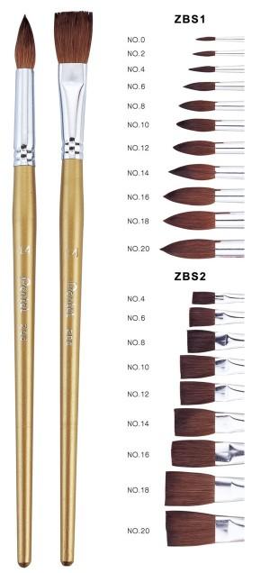 【芥菜籽文具】//Pentel // ZBS2-08 水彩畫筆 水彩筆 平8號